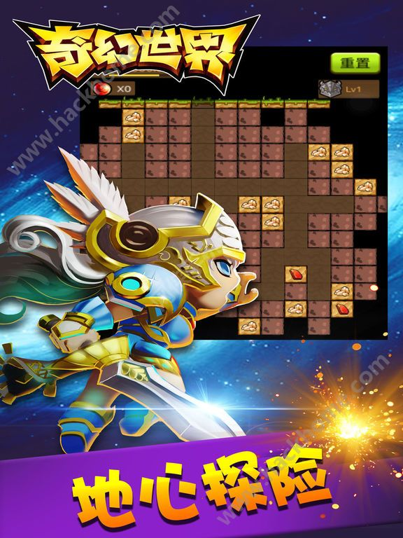 奇幻世界手游官方网站图3: