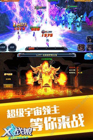 X战娘VR版手游官方网站图1: