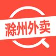 滁州外卖网上订餐网手机版app下载 v1.0.1