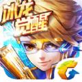 天天酷跑3d音乐节官网最新版 v2.3.0.0