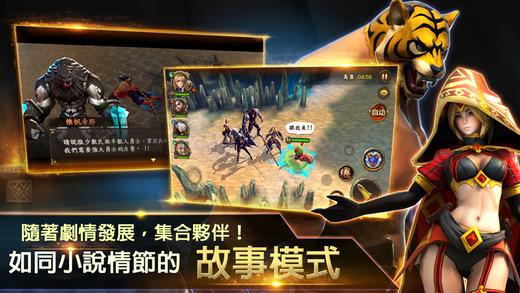 骑士使者官方网站手机游戏(The Knight Lord)图1: