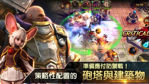 骑士使者官方网站手机游戏(The Knight Lord)图3: