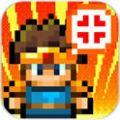 勇者之塔2游戏手机版(Hero Tower2) v1.0.0