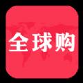快手全球购官网app下载 v1.0.0