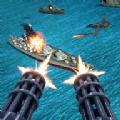 海战3D中文版