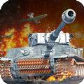 坦克前线二战风云