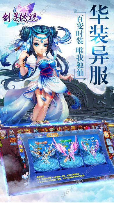 剑灵传说手游官网正版图3: