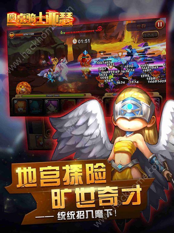 圆桌骑士亚瑟官方网站游戏正版图1:
