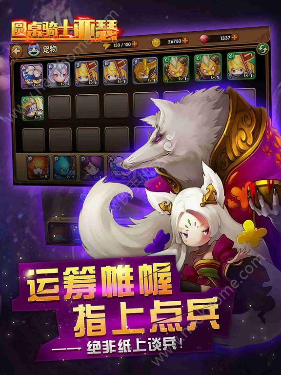 圆桌骑士亚瑟官方网站游戏正版图5: