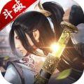 斗战苍穹游戏下载官网手机版 v1.0