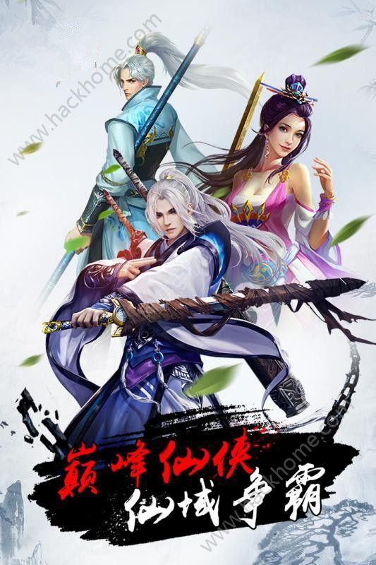 青云诛神安卓官方网站版图1: