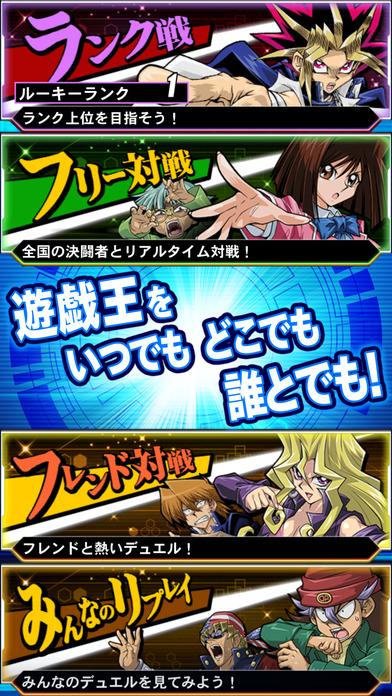 游戏王决斗联盟官方网站手机游戏图1: