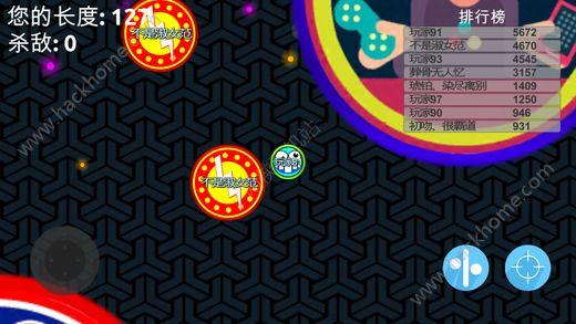 球球争霸手机游戏官网版图5: