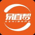 云易恒基易直帮营销助手官方下载 V 2.3.1