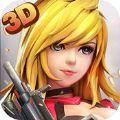 ��魂王者3D官�W版
