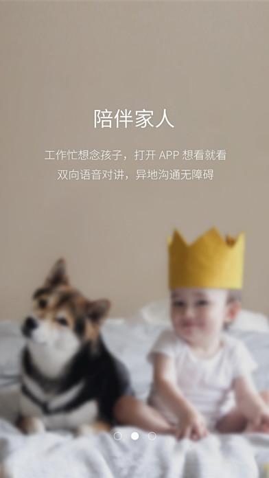 汉邦鸿雁云官方app下载图3: