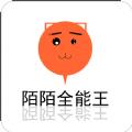 陌陌全能王软件官网app下载安装 v1.1