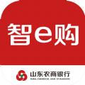 农商行智e购官网app下载安装 v1.1.9