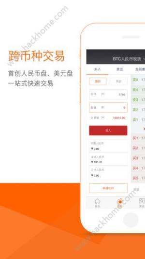 云币网yunbicom图3