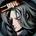 影之刃2无限体力技能破解版 v1.14.0