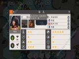 欧陆战争4无限刷将内购中文破解版 v1.5.6