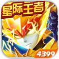赛尔号超级英雄无限金币变态版公益服 v2.9.3
