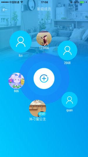 小哈机器人app图1
