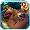 熊出没唤醒熊二手机游戏官方版 v1.0.0