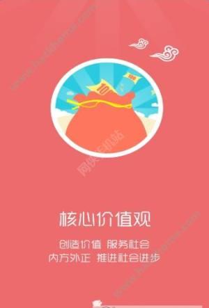 智慧牧原企业版app图3
