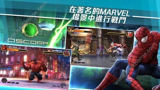 漫威超级争霸战游戏官方手机版下载图3: