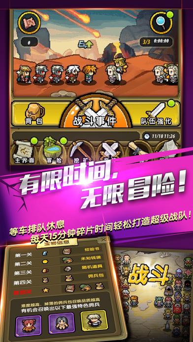 像素佣兵团手游官方网站图1:
