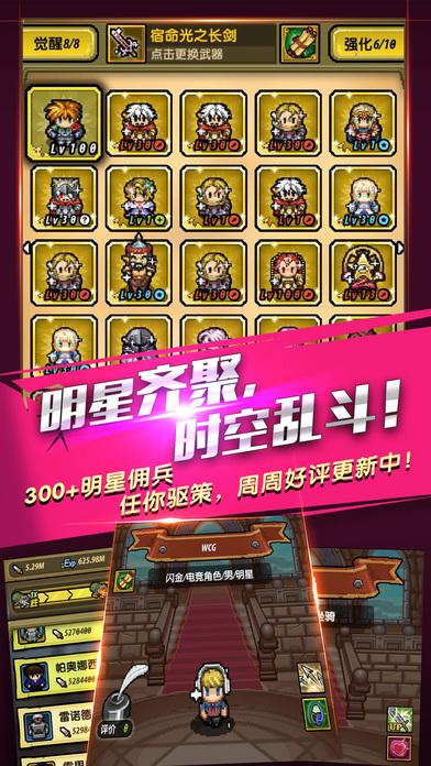 像素佣兵团手游官方网站图3: