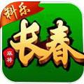 科乐长春麻将官网游戏下载 v1.1.0
