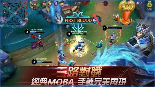 Mobile Legends 5V5 moba官方ios版图1: