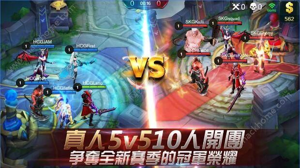 Mobile Legends 5V5 moba官方ios版图5: