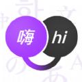 腾讯翻译君app官方下载安装 v1.0.22