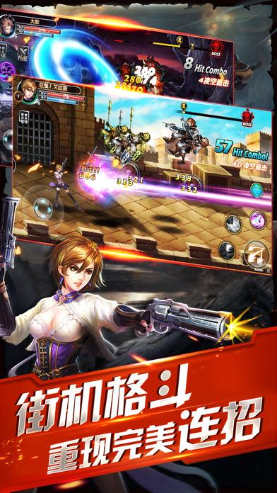 全民格斗OL官方网站手机游戏图1: