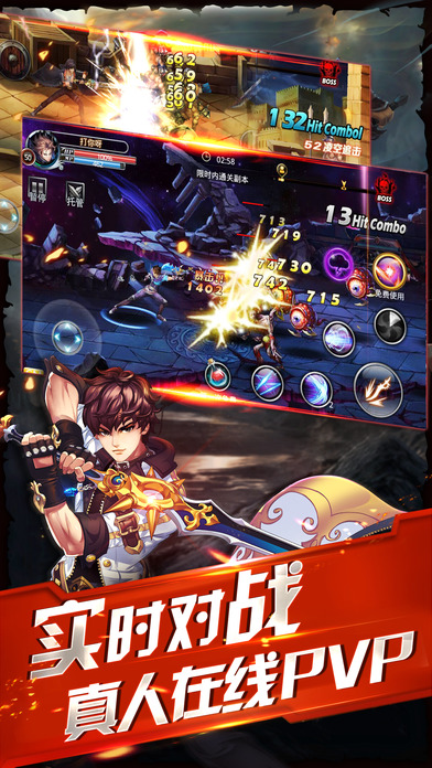 全民格斗OL官方网站手机游戏图5: