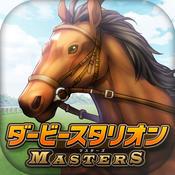 德贝赛马大师官网汉化版手机游戏 v1.0