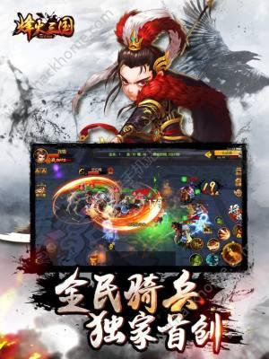 烽火三国OL官网图3