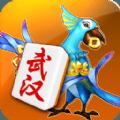 武汉麻将内购安卓破解版 v5.1.1.3.64