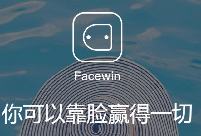 facewin怎么去logo?facewin脸赢去左下角水印方法介绍[图]
