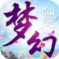 梦幻仙途手游官网正版 v1.0