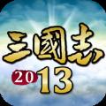 三国志13最新破解安卓版 v1.0.0