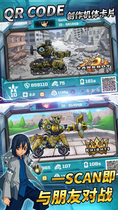 涡轮战记官方网站正版游戏图5: