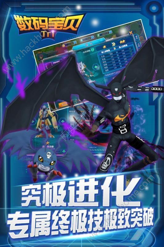 数码宝贝tri手游官方iOS图3: