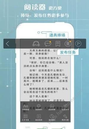 popo原创市集手机版图5