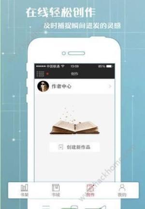 popo原创市集手机版图7
