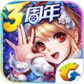 天天飞车三周年版本下载官网最新版 v3.5.8.673