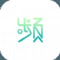 频果单词app手机版下载 v1.0.1